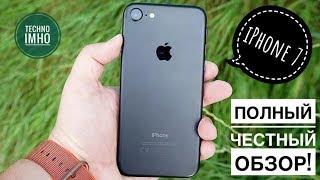 iPhone 7 Black 256gb: Полный честный обзор! (60fps)