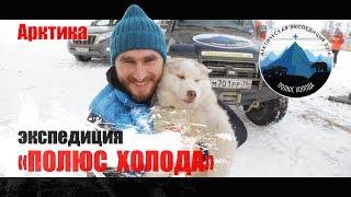 Байкал, остров Ольхон.Часть 2 Путешествие на Toyota Land Cruiser
