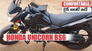 Honda Unicorn 160 Bs6 Review in Telugu