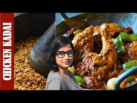 Chicken Karahi Dhaba Style