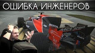 ОШИБКА ИНЖЕНЕРОВ - F1 2017 THRUSTMASTER TS-PC RACER