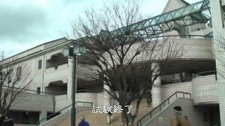 第6回奈良まほろばソムリエ検定の風景 奈良大学 2012/01/08
