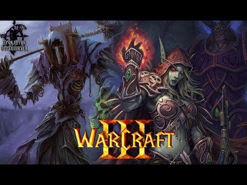Warcraft III: Проклятие Отрекшихся
