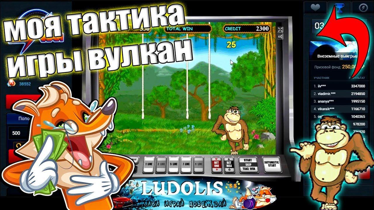 Играть в игровые автоматы бесплатно resident