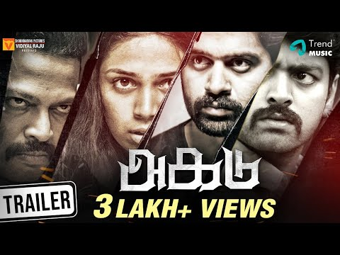 Akadu Movie - Official Trailer | Vidiyal Raju | S. Sureshkumar | Johan | Siddarth, John Vjay,Sriram