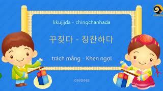 Tiếng Hàn - Cặp từ trái nghĩa - Phần 01