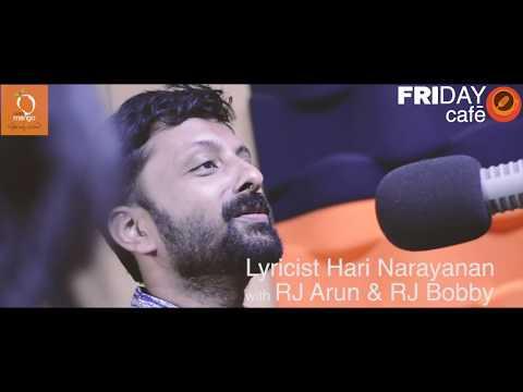 Hari Narayanan | Lyricist | Interview | Radio Mango