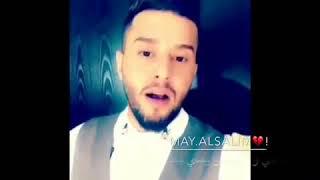 دندنه محمد السالم اعوف الدنيا