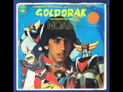 NOAM Kaniel ✮ Goldorak ✮ 45 tours 1978