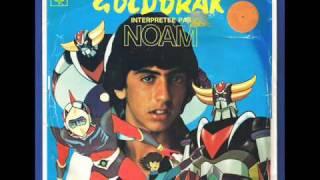NOAM Kaniel ? Goldorak ? 45 tours 1978