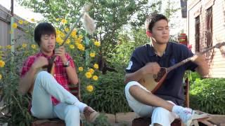 Құрманғазы - Балбырауын
