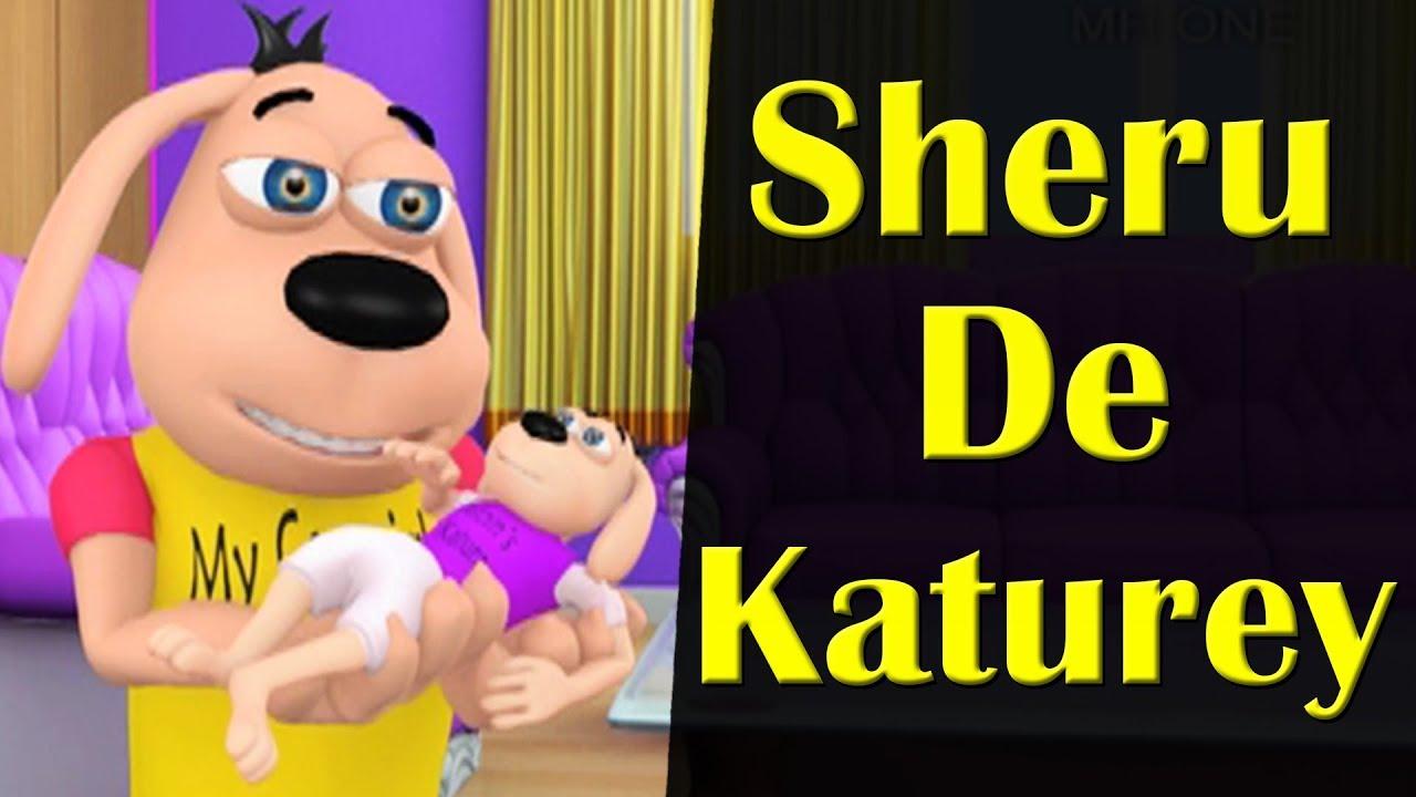 Download Sheru De Katurey || Happy Sheru || Funny Cartoon Animation || MH One