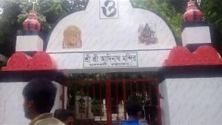 না দেখলেই মিস..মন্দিরের ভিতরে কি ঘটে...?. Adinath Mondir, Maheshkhali আদিনাথ মন্দির মহেশখালী full HD