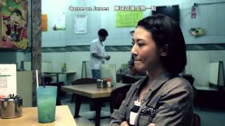 Download 【ASSO音樂台】【潮文系列】《COME ON JAMES》原:羅生門 MP3 song and Music Video