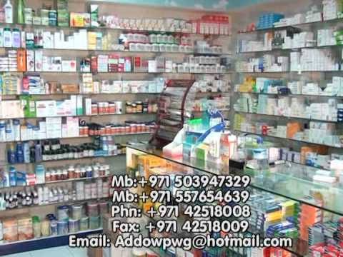 Al Mustaqeem Pharmacy
