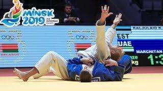 Этап European judo open в Минске - как это было