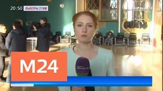 Смотреть видео Пассажиры поездов проголосовали на столичных вокзалах - Москва 24 онлайн
