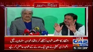 Khawaja Salman Rafique press conference