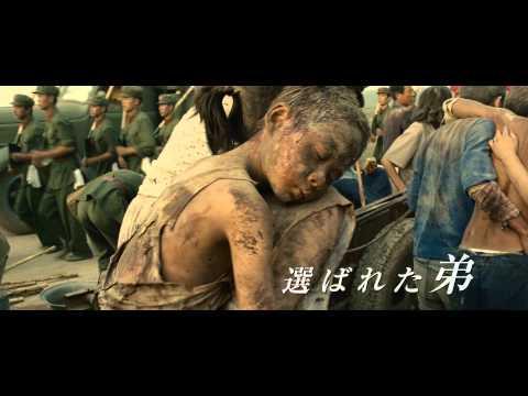 「唐山大地震」予告編(60秒)