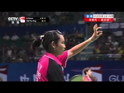 [HD] QF - WS - Li Xuerui vs Tai Tzu Ying - 2013 BWF World Ch