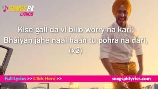 Yaaran De Naam Lyrics ( Lyrical Video ) - Harman Gill | San B