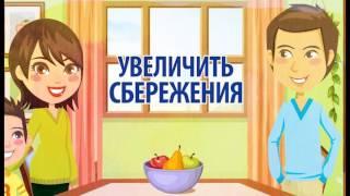 Рекламный ролик для ''Семейный капитал Ижевск''. Отрисовка, анимация, от 1500 за секунду