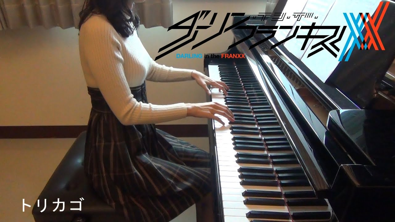 Pan piano 顔