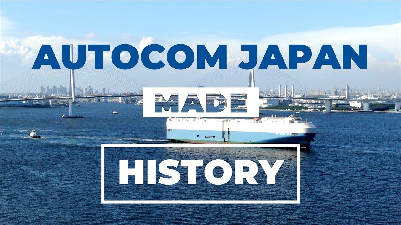 autocom videos autocom japan autocom videos autocom japan