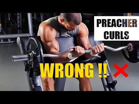 PREACHER CURLS लगाते हुए सावधान रहे इन 5 गलतियों से !