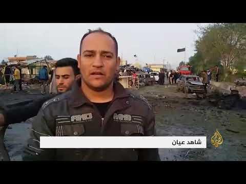 قتلى وجرحى بتفجير في سوق بطوزخورماتو بالعراق  - نشر قبل 36 دقيقة