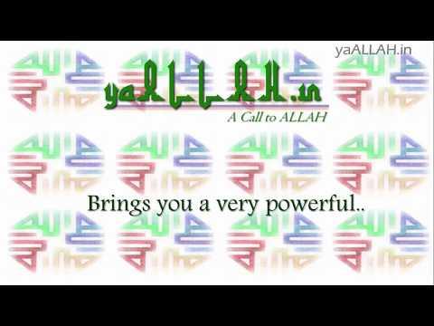 yaALLAH Nikah Istikharah Video | Online Quick Istikhara for Love Marriage