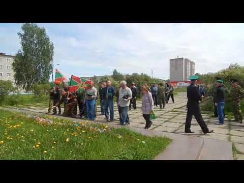 Омутнинский район. День пограничника в Восточном