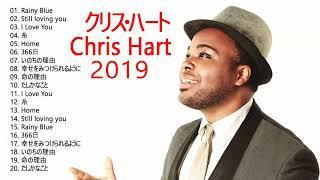 クリス・ハート メドレー || クリス・ハート スーパーフライ || Chris H...
