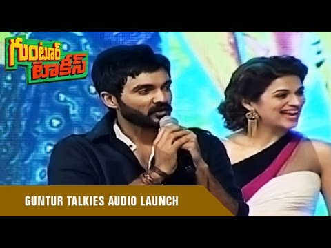 Guntur Talkies Audio Launch