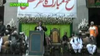 Munazra Masla e Nabuwat Jashn e Fatah Mubarak 2