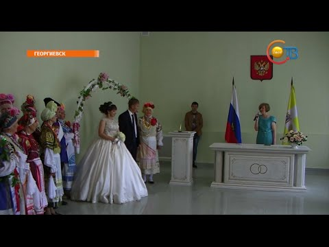 свинг знакомства Георгиевск