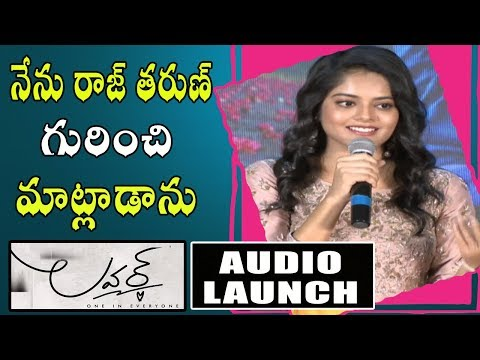 Riddhi Kumar Speech @ Lover Movie Audio Launch | Raj Tarun | Dil Raju | NTV Entertainment