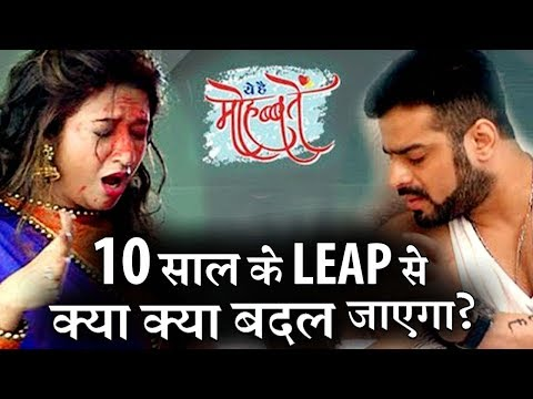 Yeh Hai Mohabbatein soon to take 10 year LEAP