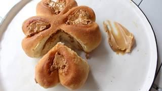 【荷蘭公主】花生好事四葉麵包
