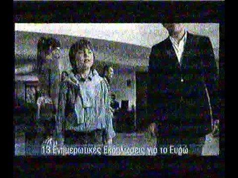vox tv larnaca