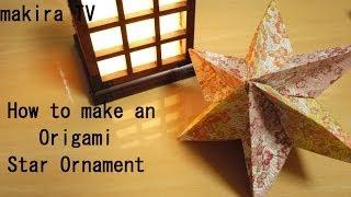 How To Make An Origami Star Ornament 折り紙で作るスターオーナメントの作り方