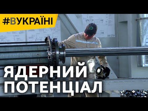 Ядерний потенціал |