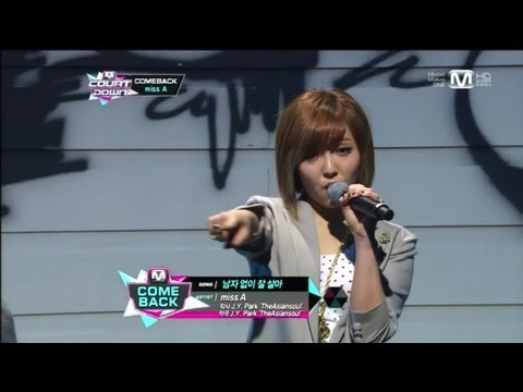 miss A_남자없이 잘 살아(I don't need a man by miss A@Mcountdown 2012.10.18)