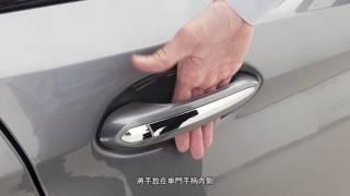 BMW i3 - Comfort Access