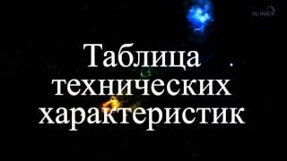 Беспроводной домофон(, 2016-02-10T10:52:34.000Z)