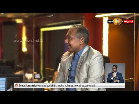 News 1st Interview with the Secretary General/CEO of National Chamber of Exporters Shiham Marikar