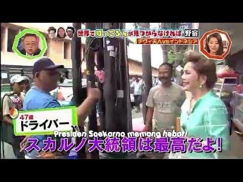 Indonesia Di TV Jepang - Dewi Soekarno Di Jakarta