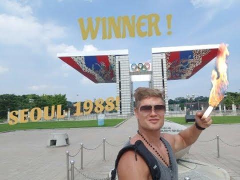 David Stallone -  Seoul Olympiáda!!! Nedovolený vstupy na sportoviště i přes ZÁKAZ!!!