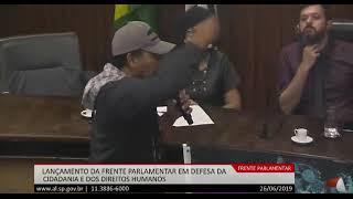 FRENTE DH FALA ANDERSON LOPES DE MIRANDA