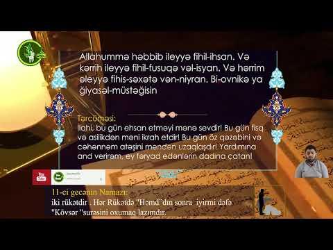 Mübarək #Ramazan2020 ayının 11-ci gününün – #DUASI Haci Rahib